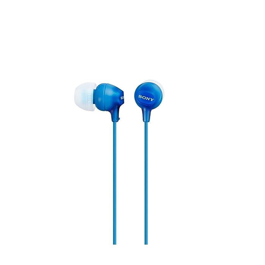 不合格スピーチギャンブル音漏れ約80% 低減 SONY ソニー カナル型イヤホン 密閉型インナーイヤーレシーバー 並行輸入品 ブルー MDR-EX15LPLI
