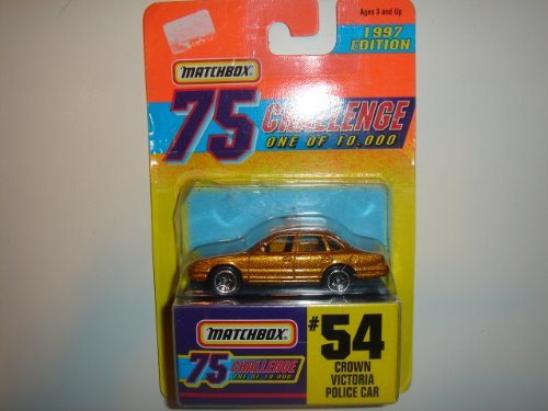 1997 Matchbox 75 Challenge One of 10,000 Crown Victoria Police Car Gold #54