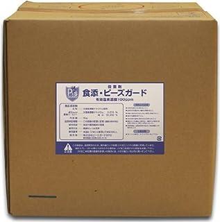 食添・ピーズガード 100ppm 【20L x 1箱】(バックインボックス)
