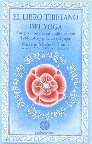 El libro tibetano del yoga