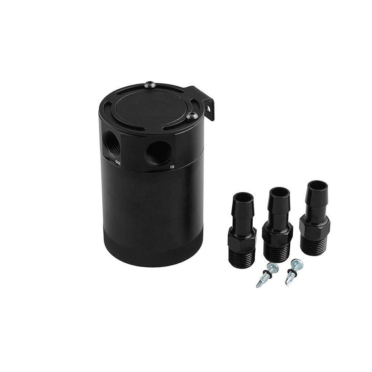 トレーニングうまくいけば責任YUXINXIN 車の改造3穴換気機オイルポット排気廃油回収ポット両面オイル出口 (Color : Silver three-hole oil pot+oil words)