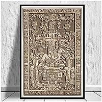 BAIHUODLOU 古代マヤ石棺のふた壁アートキャンバスプリント絵画写真ポスタープリント家の寝室の装飾-40x60cmフレームなし