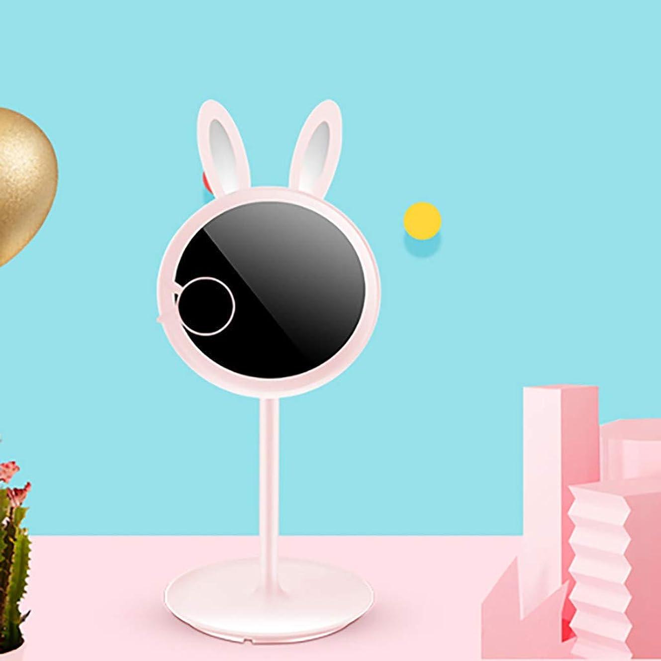 明らか言うプールうさぎランプ化粧鏡 かわいいうさぎ 化粧鏡テーブルランプ収納トレイを1つにセット 7倍ライトアップミラー スマートタッチスイッチ設計 (ピンク)