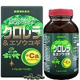 ユウキ製薬 クロレラ&エゾウコギ粒(1550粒入)