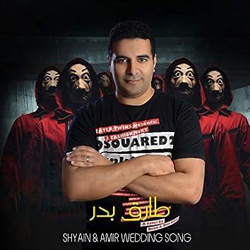 Shyain & Amir Wedding Song