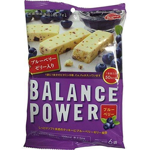 バランスパワー ブルーベリー味(果肉入り) 6袋(12本) ×2セット