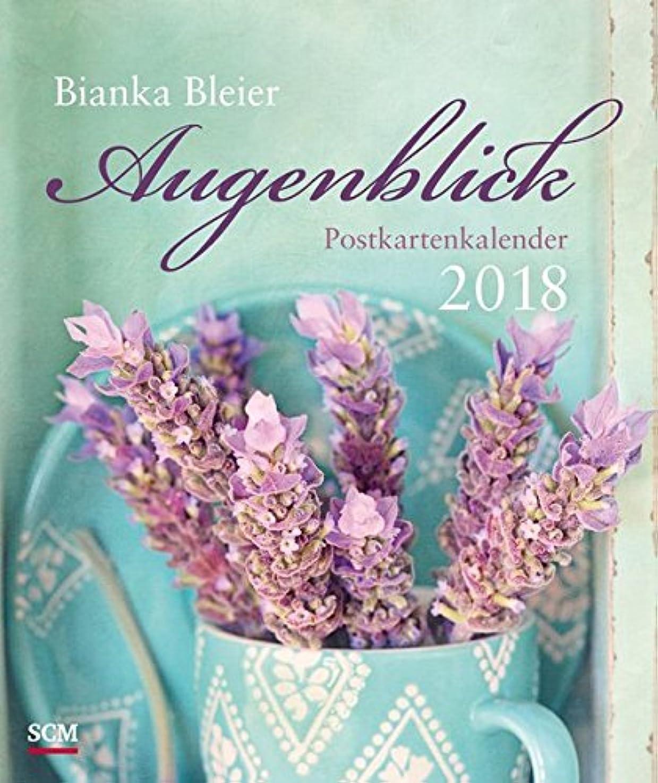 提案する悲劇的な森Augenblick 2018 - Postkartenkalender