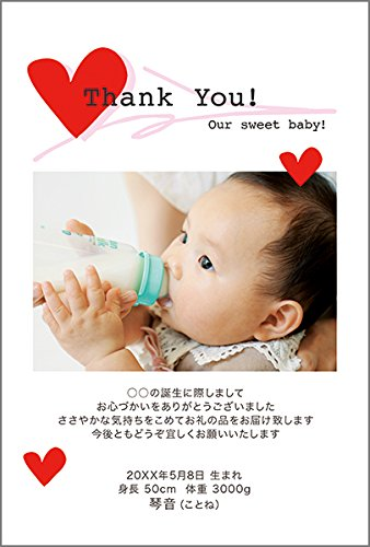 写真入り【出産内祝い メッセージカード 10枚 裏面 無地】BUS-03 出産 内祝い お返し