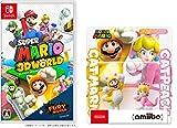 スーパーマリオ 3Dワールド + フューリーワールド -Switch +amiiboダブルセット [ネコマリオ/ネコピーチ](スーパーマリオシリーズ) (【Amazon.co.jp限定】アイテム未定 同梱)