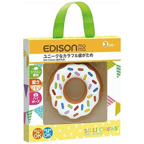 エジソン販売 エジソンママのilli hews 歯がため ホワイトチョコドーナツ