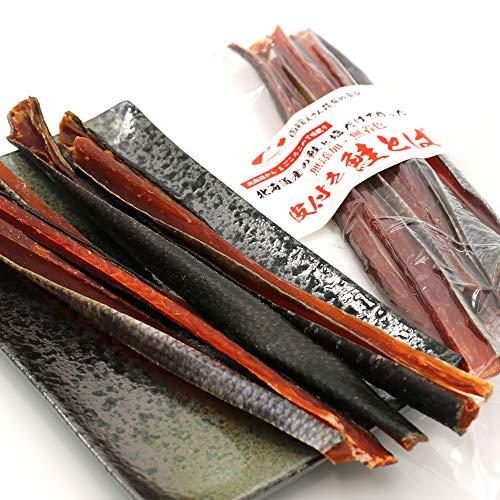 鮭とば(無添加)100g 北海道の天然鮭と塩だけで作った 硬めの皮付き 鮭とば 寒風干し 素材の旨味のみ