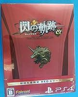 【初回生産限定】英雄伝説 閃の軌跡I:改 - PS4(豪華スリーブジャケット仕様(エレボニアン・REDスリーブ))