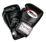 Guantes de boxeo de cuero Twins con velcro largo BG-N negro 8-20 Oz, Onzas:12 oz