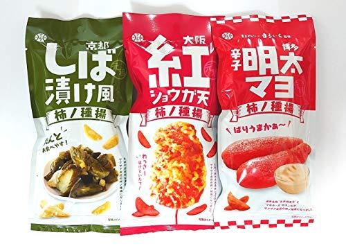 (3種セット) アイデアパッケージ 柿の種揚げ 紅ショウガ天・辛子明太マヨ・しば漬け風 各1袋セット