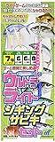 ハヤブサ(Hayabusa) 堤防ウルトラライト ジギングサビキセット 2本鈎 7g #1ピンク 6-1.5-2 HA282
