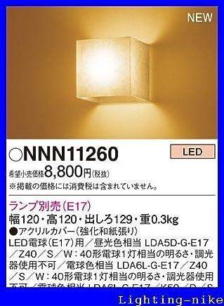 パナソニック ブラケット NNN11260
