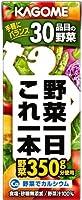 野菜一日これ一本 200ml(24本入×4ケース)96本入