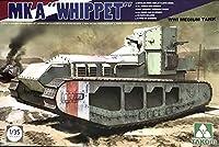 TAKOM タコム 1/35 MK.A WHIPPET マークA ホイペット