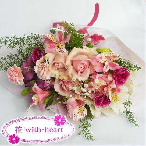 花with-heartどんな時のギフトにも国産バラ3本とアルストロメリア、カーネーション、チューリップ等デザイナーお任せ花束13時迄のご注文で即日発送