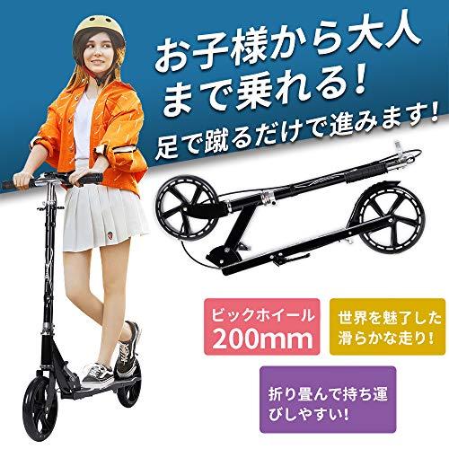 キックボードキックスクーター子供大人用折り畳み式軽量3段階調節立ち乗り式二輪車持ち運び便利フット/ハンドブレーキアルミニウム製