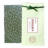 【開運祈願のお米】新潟コシヒカリ 白米 2kg グリーン袋(贈答箱入り)