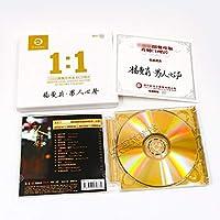 新京文唱片1:1母版直刻 杨曼莉 男人心声 母盘级品质发烧CD