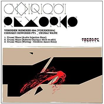Urusai Wane Remixes