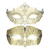 Juego de 2antifaces estilo veneciano, máscaras con un estilo lujoso, ideales para fiestas de disfraces