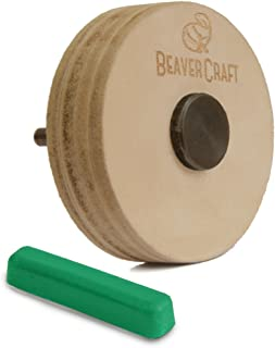 Best cardboard wheel knife sharpener Reviews