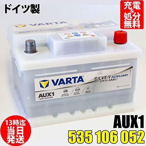 Varta 535106052G412 Anlasser