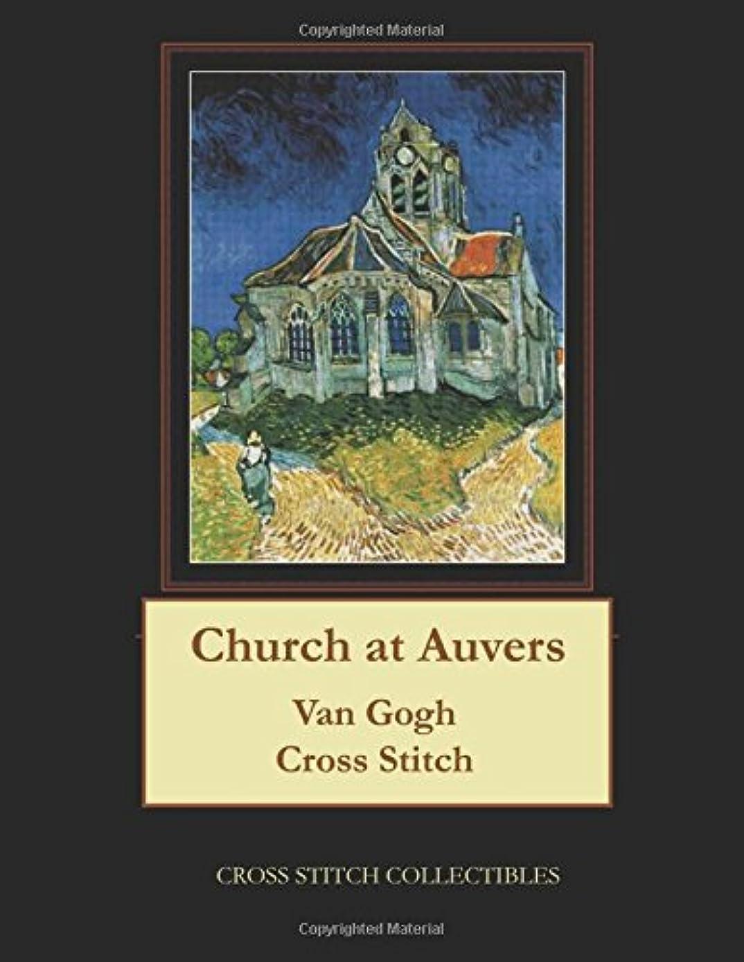 Church at Auvers: Van Gogh Cross Stitch Pattern