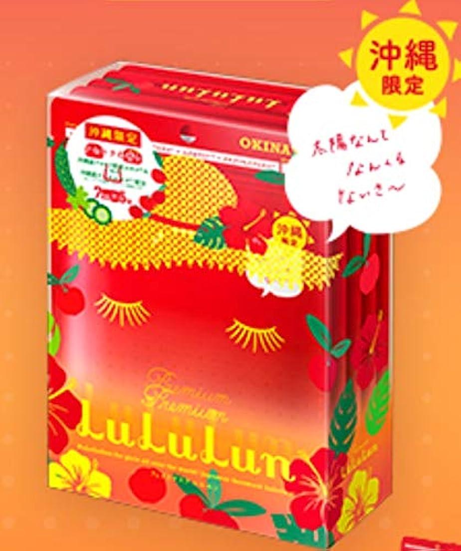 区画段落エリート沖縄のプレミアムルルルン フェイスマスク アセロラの香り 7枚×5袋