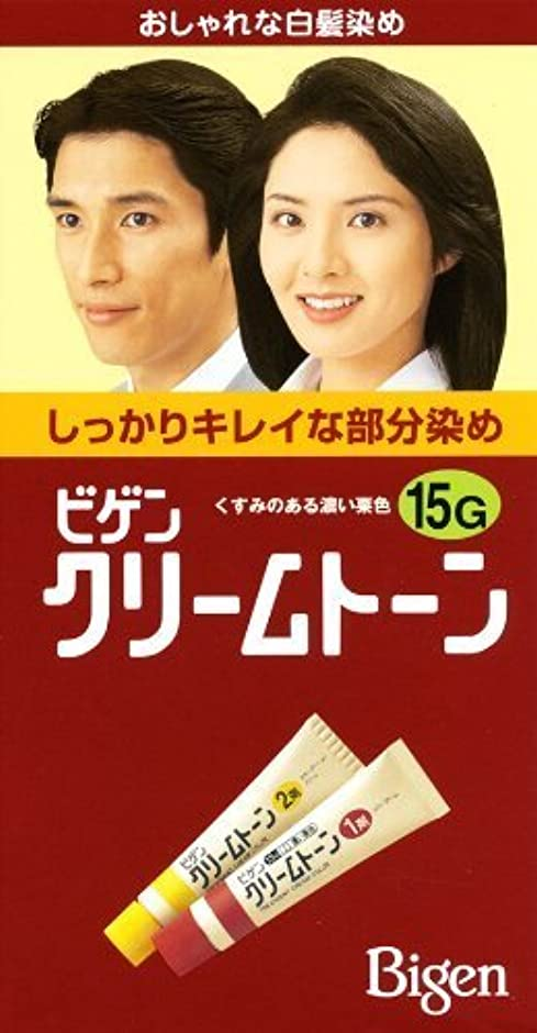 ハロウィンラックペリスコープビゲン クリームトーン 15G くすみのある濃い栗色 40g+40g[医薬部外品]