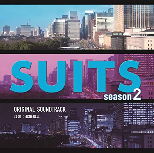 Suits 見逃し配信 ドラマ 日本ドラマ『SUITS/スーツ』の無料動画・見逃し配信をフル視聴!