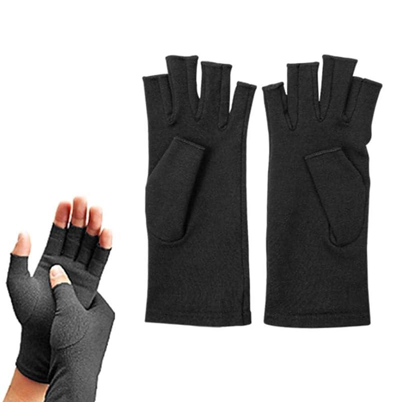 Eshylala 1Pair Cotton Elastic Hand Arthritis Joint Pain Relief Gloves Compression Gloves, Black lnbsemvz666757
