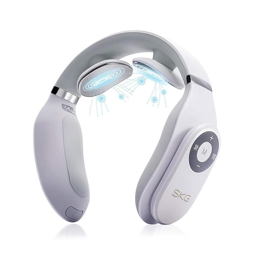 伸ばすカリキュラムれる首サポーター、ポータブル電気マッサージャー、多機能首振動パルスホームスマートネックショルダー、首筋の弛緩を和らげるために使用、ホーム/オフィス/オート