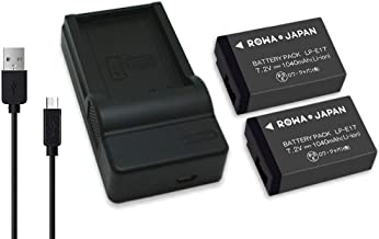 【日本規制検査済み】CANON LP-E17 互換 バッテリー【2個】 + LC-E17 互換 USB 充電器 セット【ロワジャパンPSEマーク付】
