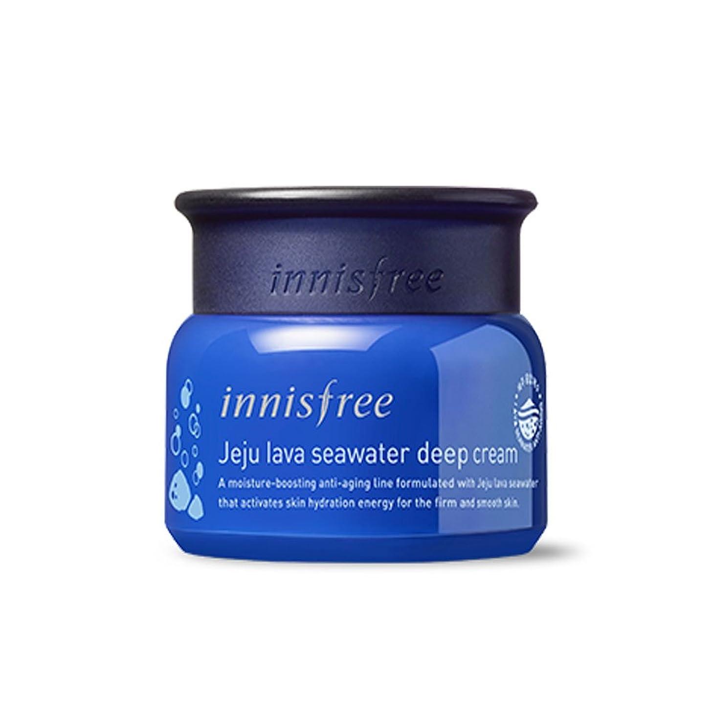 少ない切り離すレーダーイニスフリー済州ラブシーウォーターディープクリーム50ml Innisfree Jeju Lava Seawater Deep Cream 50ml [外直送品][並行輸入品]