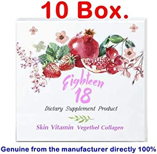 x10 Eighteen 18 Skin Vitamin Vegetable Collagen Supplements Vitamins Healthy.