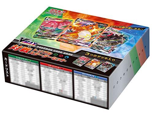 ポケモンカードゲーム ソード&シールド VMAX 対戦トリプルスターターセット