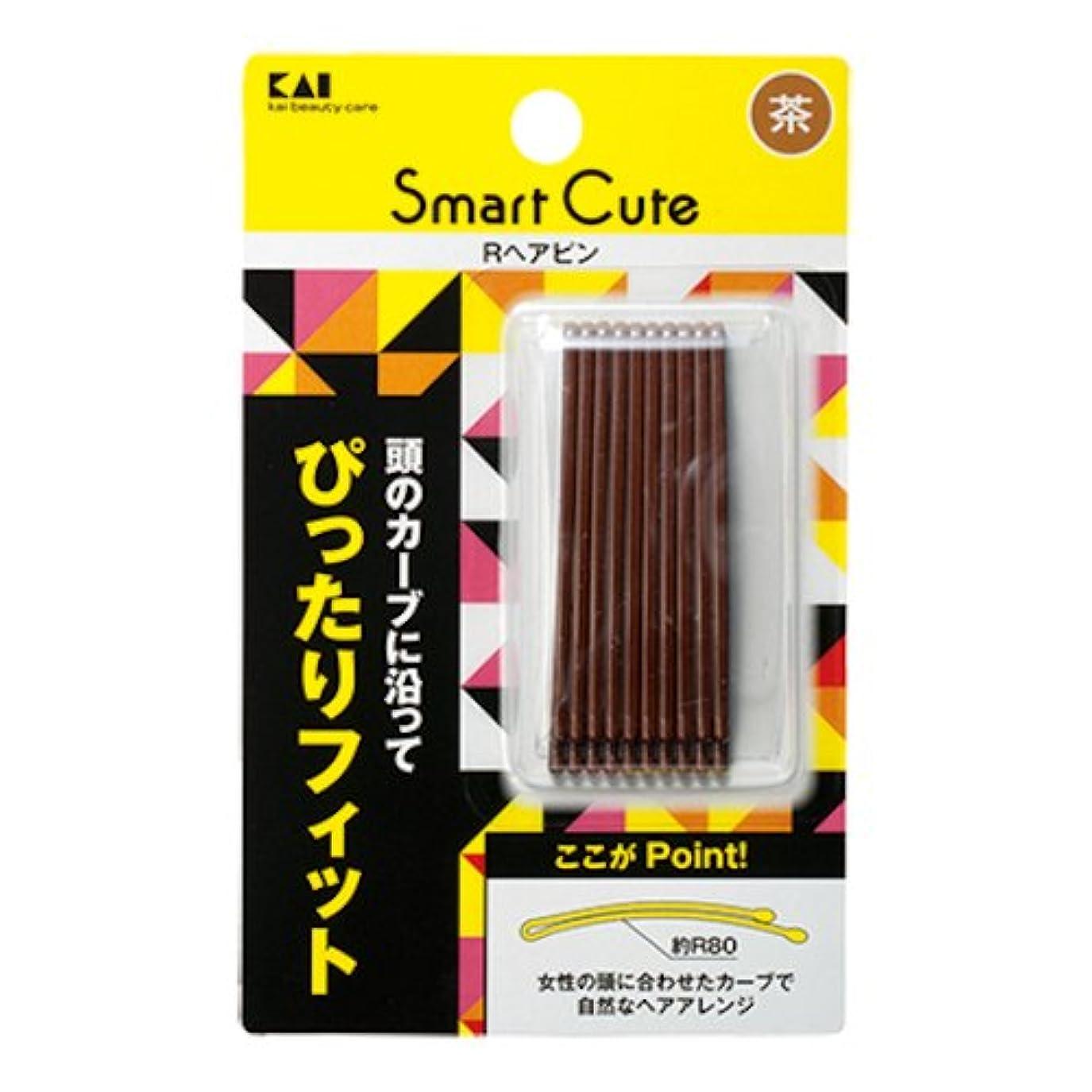 セブンハグ背骨KAI Smart Cute Rヘアピン HC3333 茶