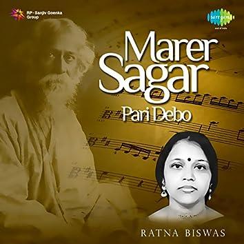 Marer Sagar Pari Debo