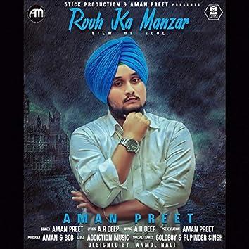 Rooh Ka Manzar