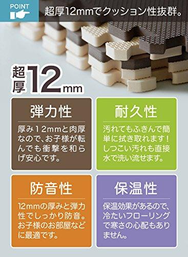 【セット買い】CBジャパンジョイントマット厚め12mm8枚組カラーマットクッキークリーム&ジョイントマット厚め12mm8枚組カラーマットモンブラン
