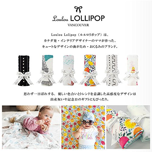 Loulou Lollipop ルルロリポップ 柔らかで優しい肌触りのバンブースワドル 日本正規品 おくるみ ブランケット ホワイトマッドクロス LL-S-MUD