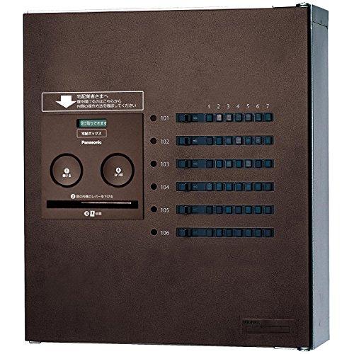 パナソニック(Panasonic) 集合住宅用宅配ボックス COMBO-Maison コンパクト 1錠 (前出し) 左開き エイジングブラウン CTNR4140LMA