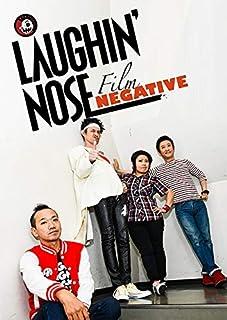 Film NEGATIVE [DVD]