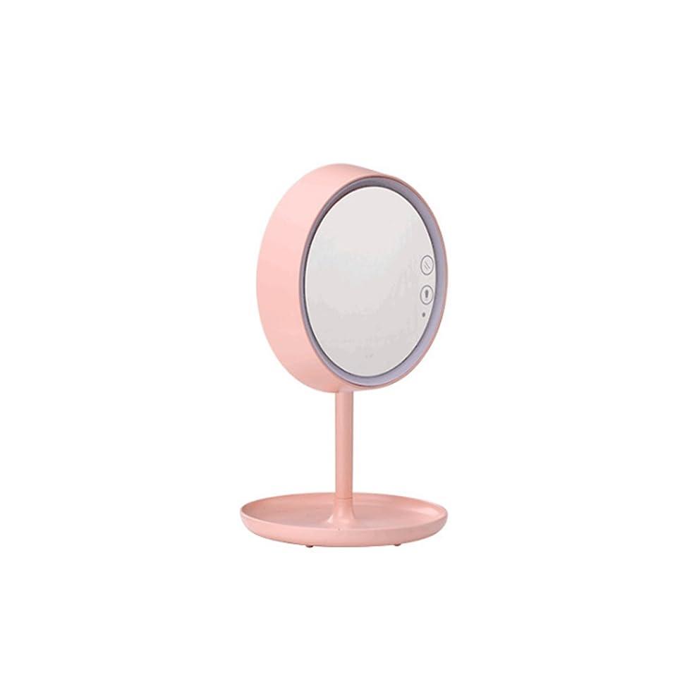 クスコ震え故意にKingsleyW 誕生日のギフトの女の子は、心の贈り物を取るledメイクミラーランプは、ガールフレンドの美しさを送信する7色のドレッシングメイクミラーランプ (色 : ピンク)