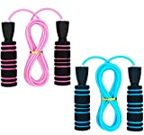 Best Kids Jump Ropes - Kids Jump Rope, Adjustable Jumping Ropes with Memory Review
