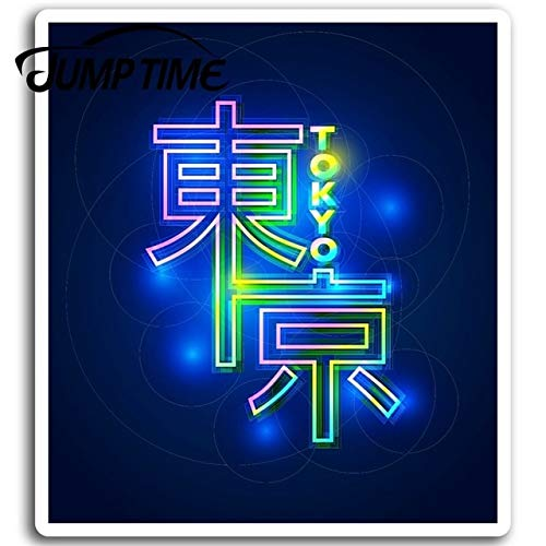 FAFPAY Car sticker Time jump for neon tokyo japan vinyl stickers travel sticker laptop computer luggage camper window bumper engine decal car wrapstyle A